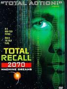 全面回忆2070
