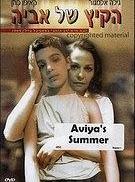 艾维亚的夏天