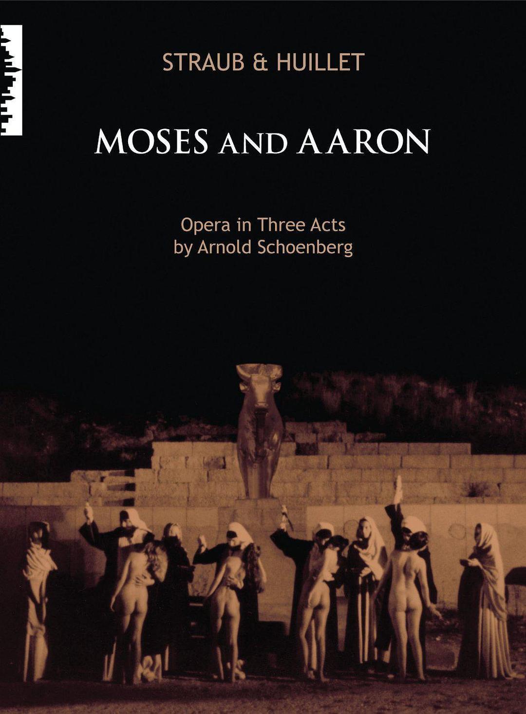 摩西与亚伦