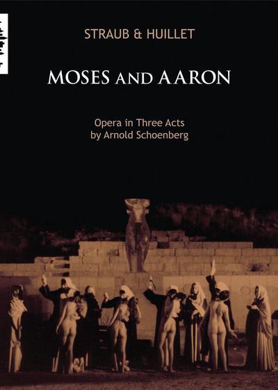 摩西与亚伦海报