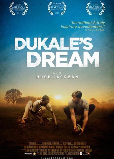 杜卡勒的梦海报