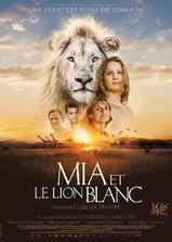 米娅和白狮海报