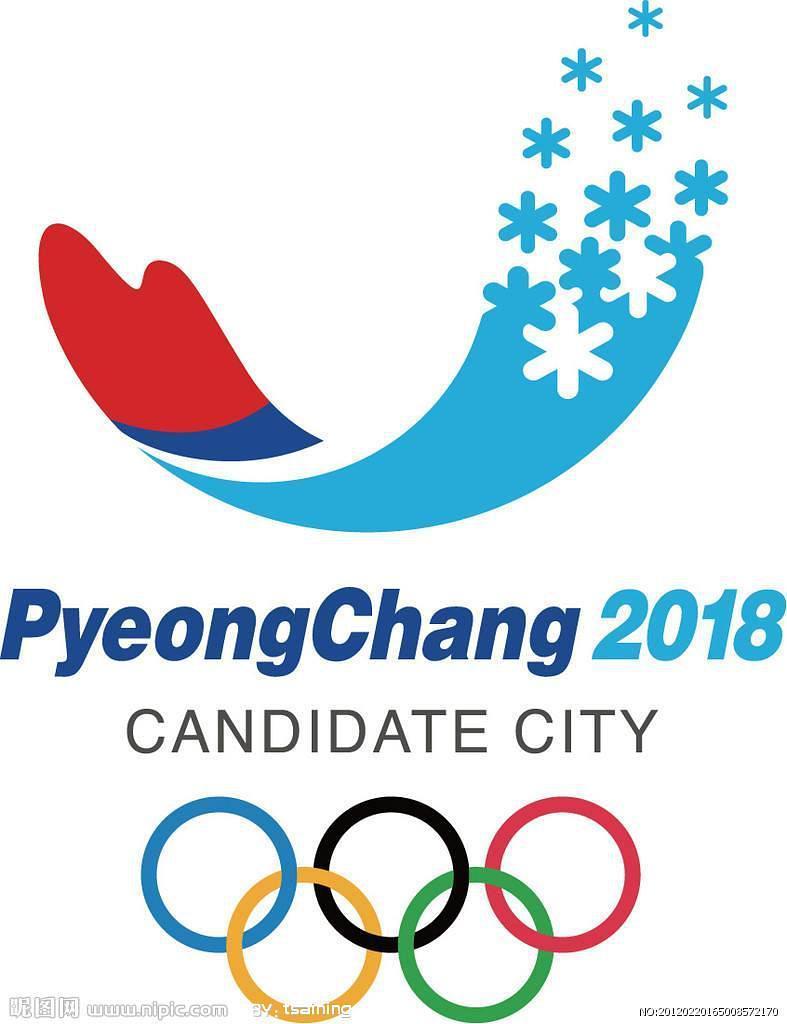 2018平昌冬季奥运会