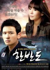 韩半岛海报