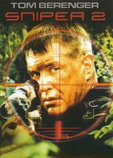 双狙人2海报