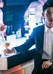 都暻秀 Kyung-soo Doh