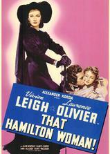 汉密尔顿夫人海报