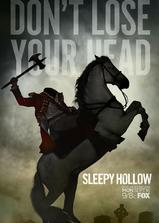沉睡谷 第一季海报