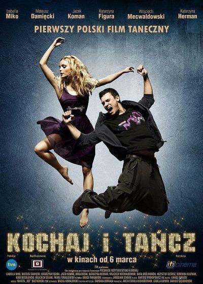 爱与舞蹈海报
