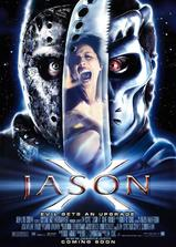 杰森在太空海报
