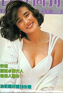 柏安妮 Ann Bridgewater演员