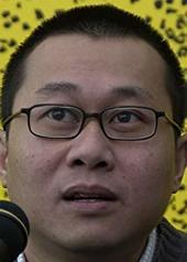 唐永健 Kelvin Tong