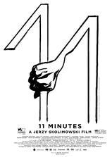 11分钟海报
