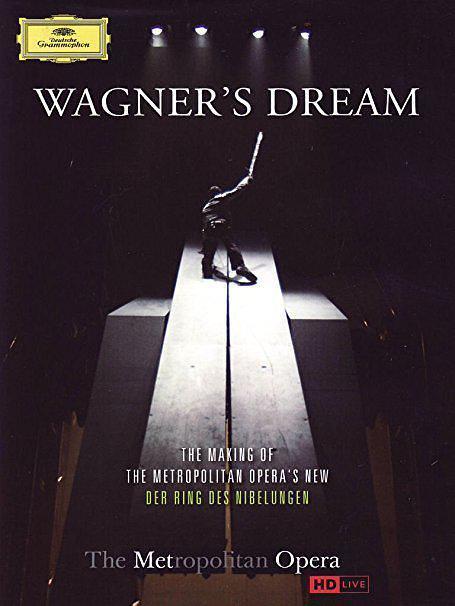 瓦格纳之梦