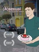 (无)性恋