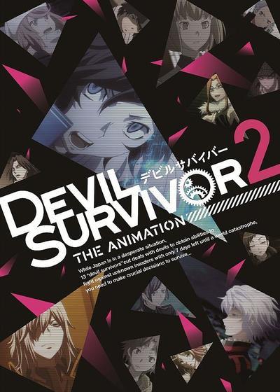 恶魔幸存者2海报