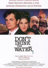 别喝生水海报
