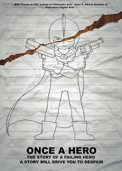 如果我是英雄海报