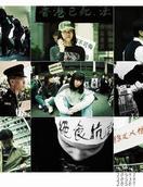我是香港人