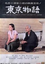 东京物语海报