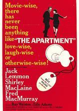 桃色公寓海报