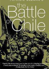 智利之战1海报