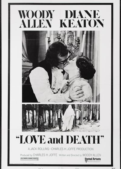 爱与死海报