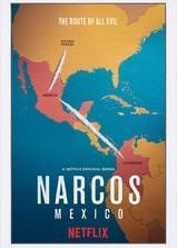 毒枭:墨西哥 第一季海报