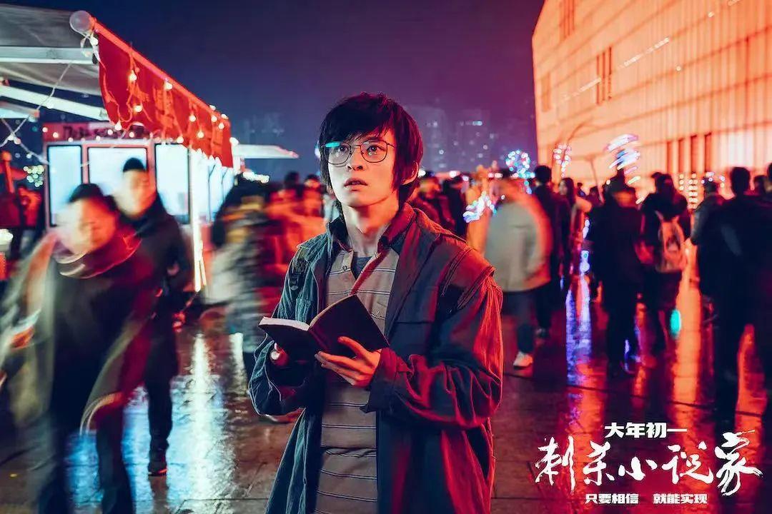 《刺杀小说家》终极预告燃爆上线,看春节视效大片玩转平行世界!
