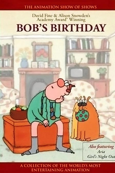 鲍伯的生日