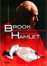 哈姆莱特海报