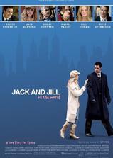 杰克和吉尔对抗世界海报