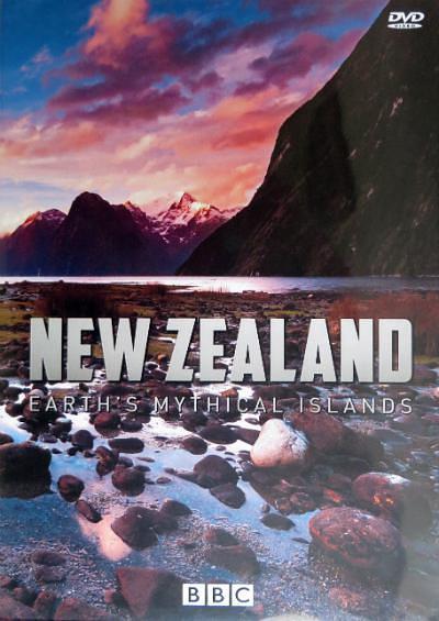 新西兰:神话之岛