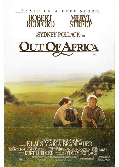 走出非洲海报