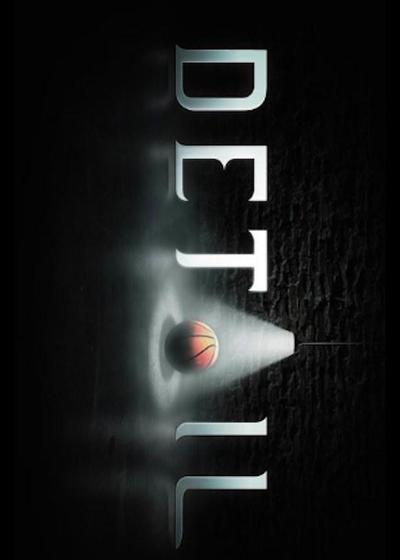 细节 第一季海报