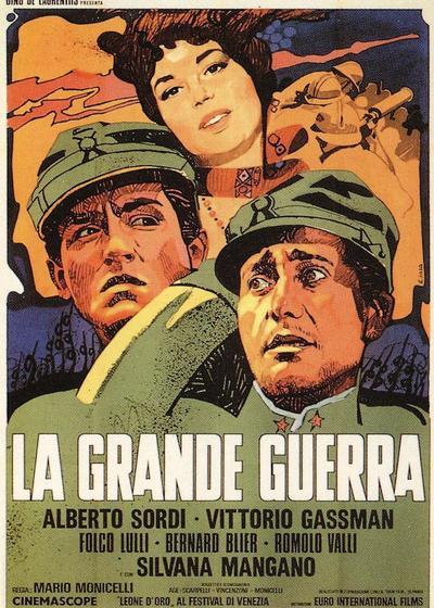 大战争海报