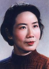 袁雪芬 Xuefen Yuan