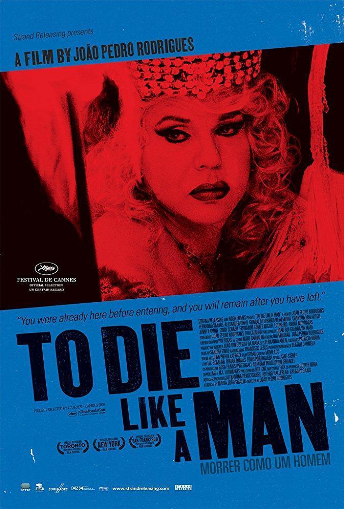 像男人一样死去