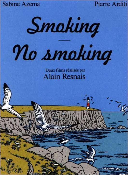 吸烟/不吸烟