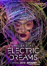电子梦:菲利普·狄克的世界海报