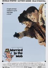 嫁给歹徒海报