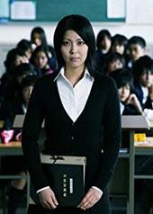 松隆子 Takako Matsu