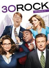 我为喜剧狂  第五季海报