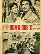 罗马11时