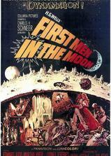 最先登上月球的人海报