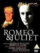 罗米欧与朱丽叶