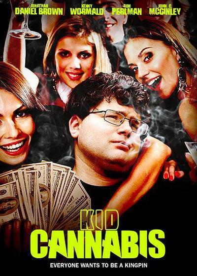 吸大麻的孩子海报