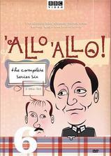 法国小馆儿  第六季海报