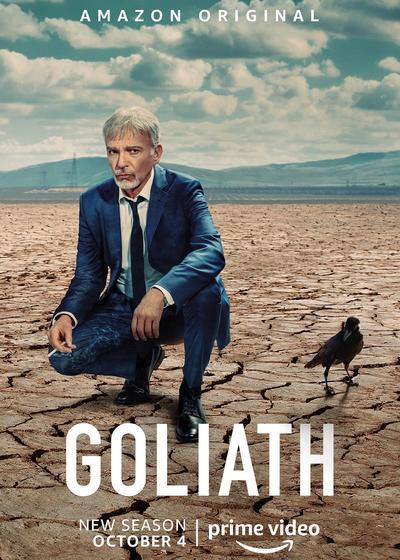 律界巨人 第三季海报