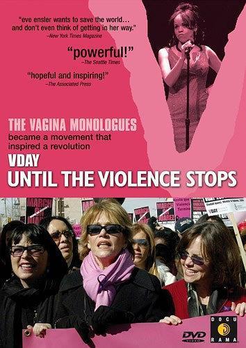 阴道日: 直到暴力停止海报